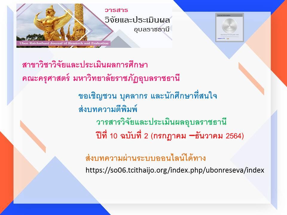 195677338_267297141849985_4034695369390066759_n